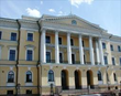 The Government Palace.